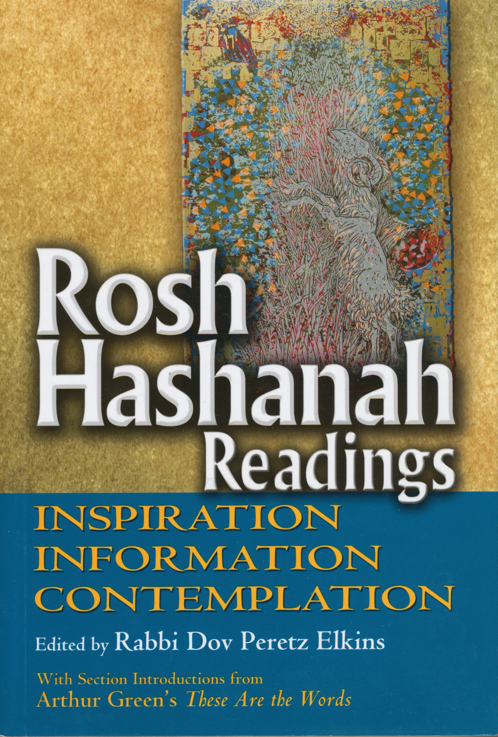 Rosh Hashana Readings