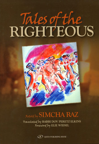 righteous jew
