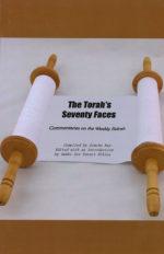 The Torah's Seventy Faces