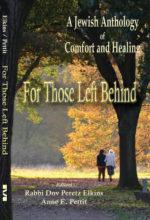 Jewish-Anthology-comfort-healing