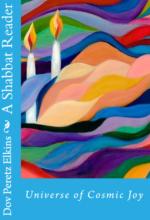 Shabbat Reader